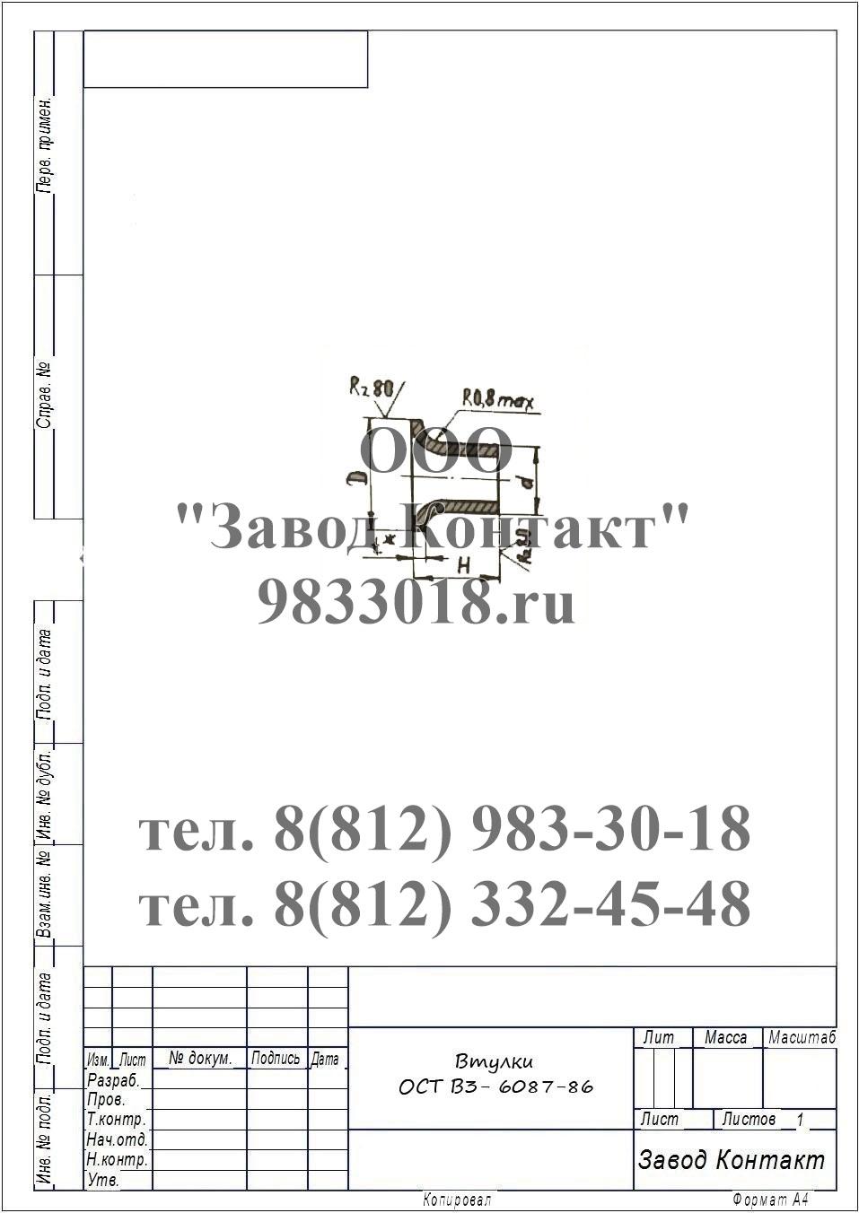 Снять коттедж в Листвянке на берегу Байкала аренда